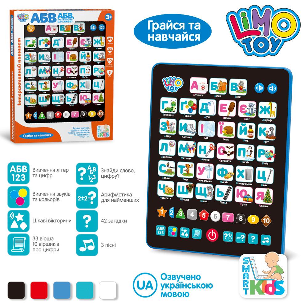 Игрушечный детский музыкальный телефон планшет бирюзовый