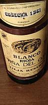 Вино 1961 года Rioja Bianco  Испания винтаж, фото 2