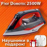 Профессиональный утюг для дома Domotec MS-2201 2200W