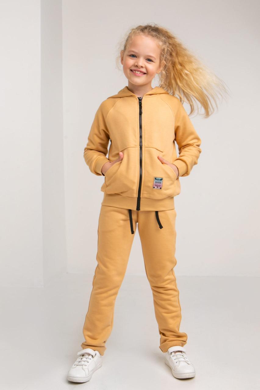Детский спортивный костюм на девочку Тайна