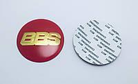 Заглушки ковпачки литих дисків BBS 68мм