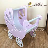 СУПЕР ПОДАРОК для девочки!Детская игрушечная коляска для кукол и пупсов