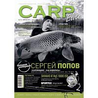 """Журнал """"Карп Элит"""" 16 2015"""