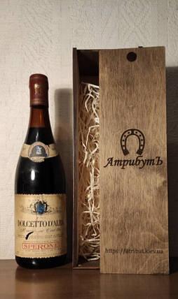 Вино 1971 года Dolcetto D`Alba Италия  винтаж, фото 2