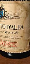 Вино 1971 года Dolcetto D`Alba Италия  винтаж, фото 3