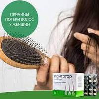 ПАНТОГАР Витамины для укрепления волос и ногтей пантогар pantogar Египет, 90