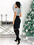 Нарядное платье с пайеткой 50-614, фото 9
