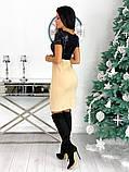 Нарядное платье с пайеткой 50-614, фото 10