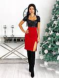 Нарядное платье с пайеткой 50-614, фото 6