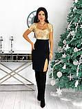 Нарядное платье с пайеткой 50-614, фото 5
