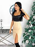 Нарядное платье с пайеткой 50-614, фото 2