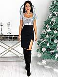 Нарядное платье с пайеткой 50-614, фото 7