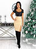 Нарядное платье с пайеткой 50-614, фото 8