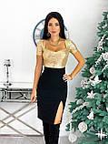 Нарядное платье с пайеткой 50-614, фото 4