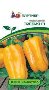 Насіння Перець солодкий Требия F1 5шт (Партнер)