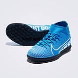 Детские сороконожки Nike Mercurial Superfly Club TF JR, фото 2