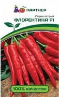 Семена Перец острый Флорентина F1  5шт (Партнер), фото 1