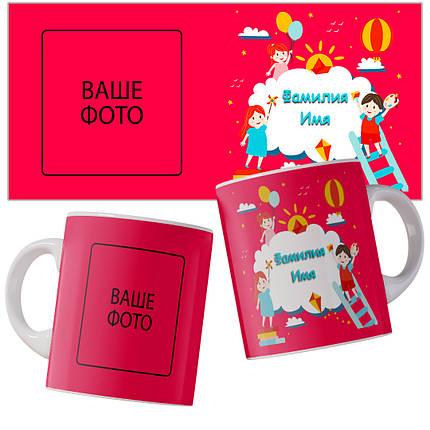 Чашка для девочки на день рождения., фото 2