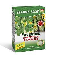 Удобрение минеральное для огурцов и кабачков 1.2 кг Чистый лист, Kvitofor