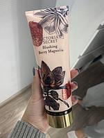 Увлажняющий лосьон Victoria s Secret BLUSHING BERRY MAGNOLIA оригинал
