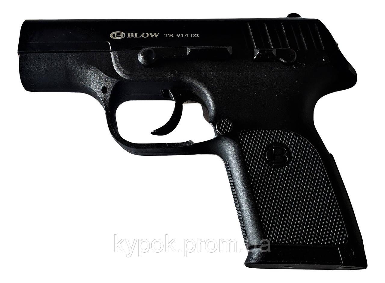 Стартовый пистолет Blow TR 914 02 + запасной магазин