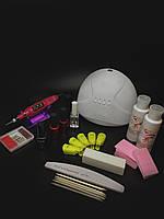 Стартовый набор для покрытия ногтей гель-лаком Kodi, УФ-LED лампа SunOne 48 Вт + маникюрный фрезер VV
