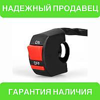 Универсальная выносная кнопка переключатель на руль мотоцикла 22 мм