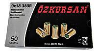 Патрон холостой Ozkursan 9 mm 50 шт (револьверный).