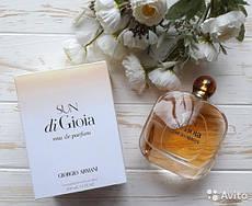 Жіноча парфумована вода Giorgio Armani Sun di Gioia (репліка)