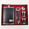 ✅ Подарочный Набор 5 в 1 ( фляга, лейка, рюмки и универсальный нож ), фото 6