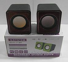 Колонки компьютерные G-System T-001 (чёрные)