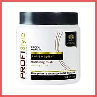 Маска для волос Prof Style Питательная 500 мл