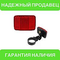 Светоотражатель, красный катафот на велосипед с креплением на подседельный штырь, фото 1