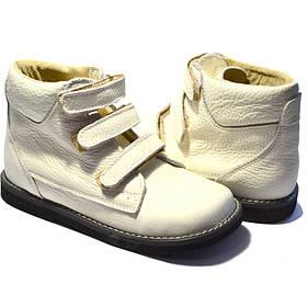 Детские ортопедические ботинки, белые Wik 13-12, 30 р.