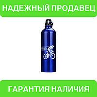 Велосипедная фляга, бутылка для воды, велобутылка 750 мл, алюминиевая Sport Pot (синяя), фото 1