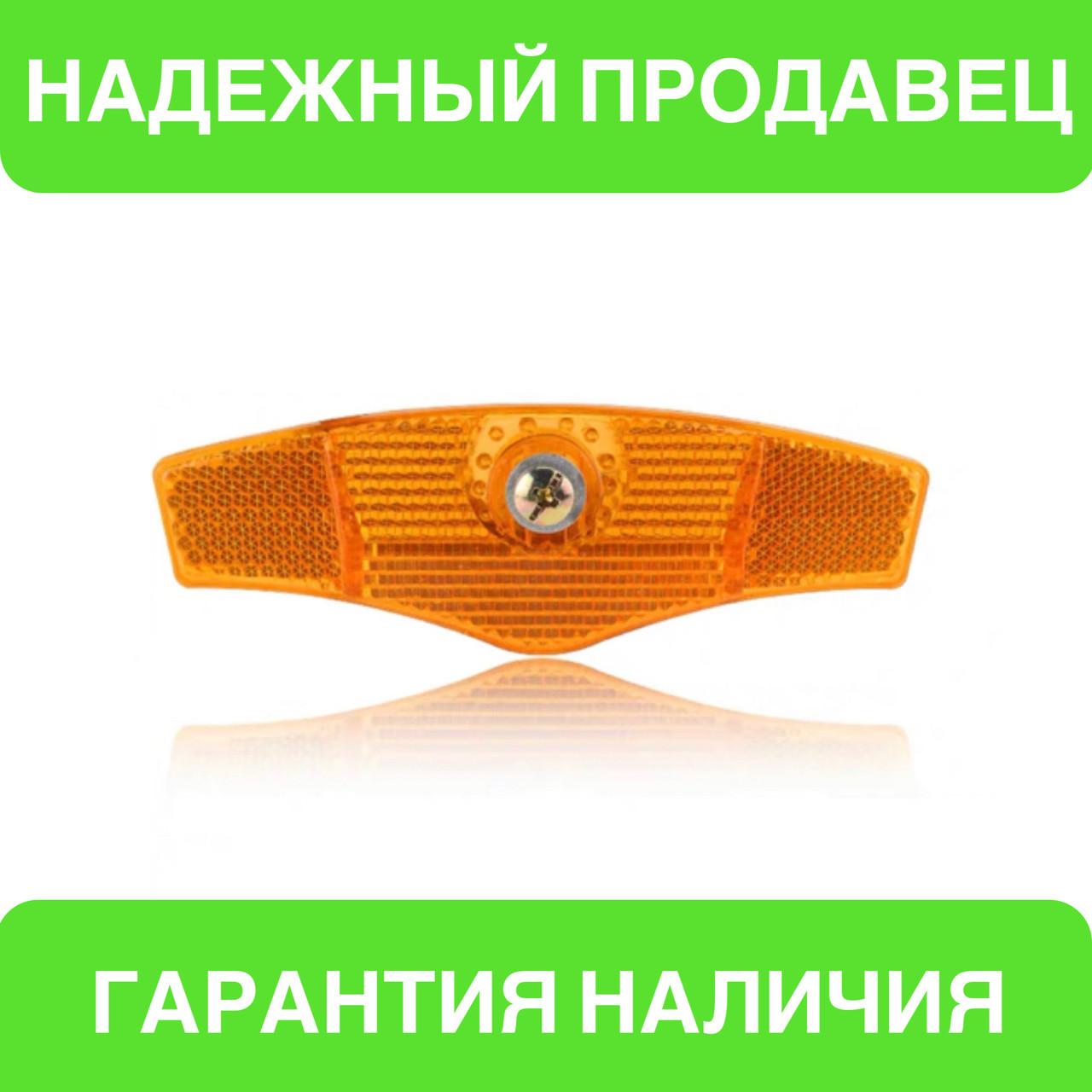 Светоотражатель, оранжевый катафот на колесо велосипеда с креплением на спицы