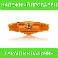 Светоотражатель, оранжевый катафот на колесо велосипеда с креплением на спицы, фото 1
