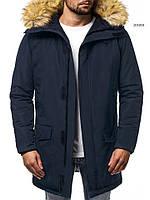 Парка мужская KURRON синяя зимняя. Куртка удлиненная теплая