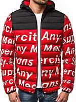 Стильная мужская куртка Superciti красная. Курточка зимняя, фото 1