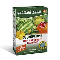 Удобрение минеральное для бахчевых культур 300 г Чистый лист, Kvitofor