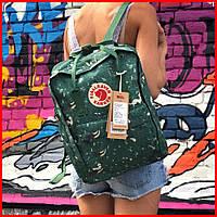 Стильный рюкзак Fjallraven Kanken / Портфель для школы и на каждый день