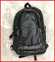 Стильный кожаный рюкзак Under Armour для настоящего мужчины (копия)
