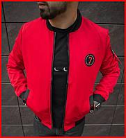 Куртка бомбер Emporoio Armani мужская весенняя . Стильный мужской бомбер красный