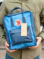 Стильний рюкзак Fjallraven Kanken синій / Портфель для школи і на кожен день, фото 1