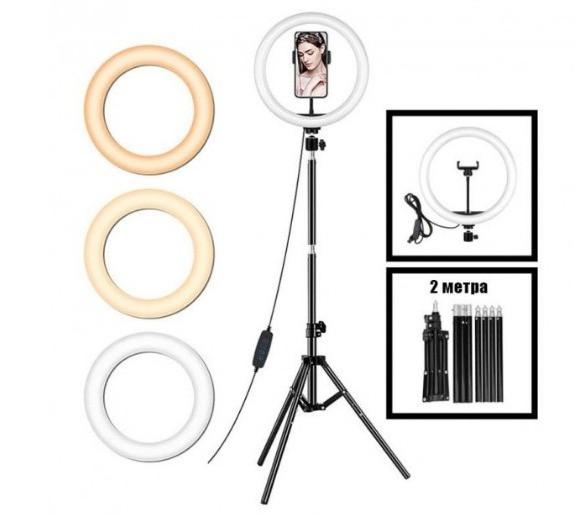 Кольцевая лампа со штативом 2м кольцевой свет для визажистов AL33 диаметром 33см с держателем телефона+пульт