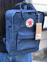 Стильний рюкзак Fjallraven Kanken синій/Канкен Канкен портфель для школи і на кожен день, фото 1