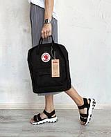 Стильний рюкзак Fjallraven Kanken чорнийКанкен Канкен портфель для школи і на кожен день, фото 1