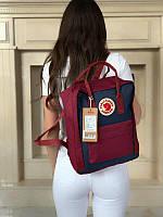 Стильний рюкзак Fjallraven Kanken бордове з синім/Канкен Канкен портфель для школи і на кожен день
