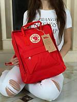 Стильний рюкзак Fjallraven Kanken червоний/Канкен Канкен портфель для школи і на кожен день