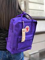 Стильний рюкзак Fjallraven Kanken фіолетовий/Канкен Канкен портфель для школи і на кожен день
